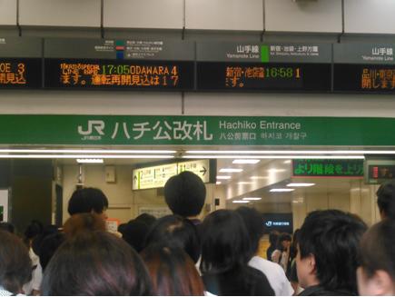 shibuya01
