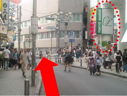 shibuya09