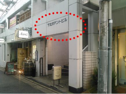 simokitazawa06