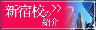東京ボーカル教室ラボック