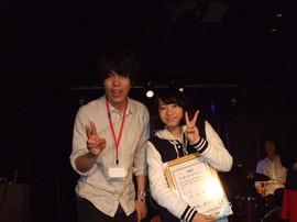grand prix -hashimoto