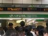 shibuya011