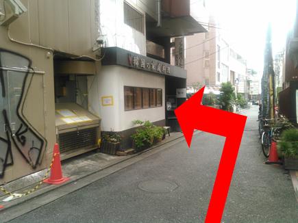 shibuya11