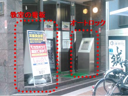 shinjyuku_hare16