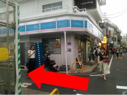 simokitazawa05